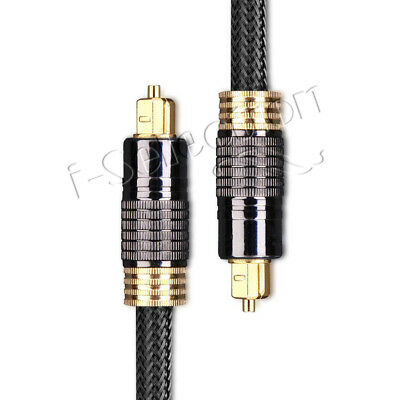 1.5m Ultra Premium Toslink Optical Cable Gold Plated 5.1 7.1 7.2 Digital Audio