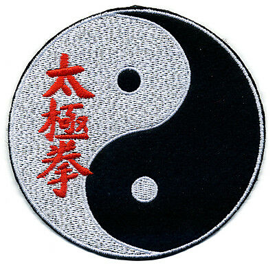 NEW Tai Chi Chuan - Taijiquani embroidered patch/badge