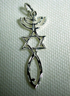.925 Sterling Silver Messianic Jewish Hebraic Roots Seal Necklace Pendant