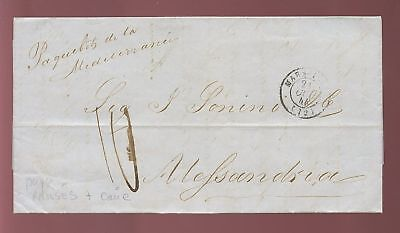 EGYPT 1844 VERY FINE COVER + EL from FRANCE Maritime to Sonnino