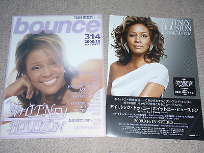 WHITNEY HOUSTON I Look To You flyer mini-poster rare 2009 find! MINT combine!