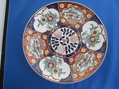 Goldimari Handpainted 12 3/8 inch Wall Plate, Japan