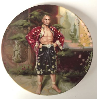 Yul Brynner The King And I Collector Plate 1985 William Chambers A Puzzlement