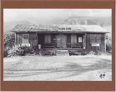 "Historic Kaupo Store West Maui 1984 Hand Printed By Photographer On 8X10"" Matt"