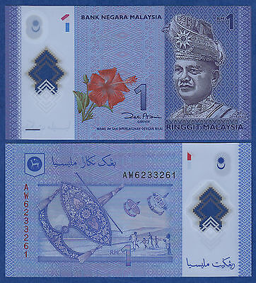 Malaysia 1 Ringgit P 51 2012 UNC Low Shipping! Combine FREE! Polymer