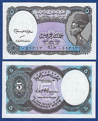 Egypt 5 Piastres P - 188 UNC Low Shipping! Combine FREE!