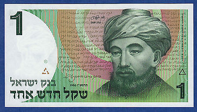 Israel 1 Sheqel P 51A a 1986 UNC Low Shipping! Combine FREE! Rambam