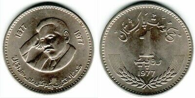 Pakistan 1977 1 Rupee UNC - 100TH ANNIVERSARY BIRTH OF ALLAMA MOHAMMED IQBAR