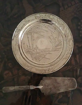 Chinese Silver Circular Serving Dish And Trowel