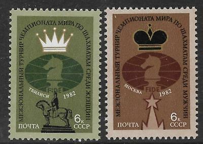 RUSSIA 1982 CHESS Set of 2 Values MNH
