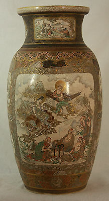 Antique Monumental Satsuma Vase C1900