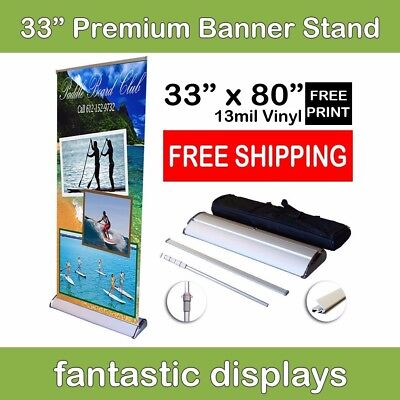 Premium 33x80 Retractable Banner Stand Roll Up PRO Tradeshow Display FREE PRINT