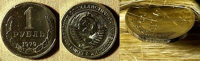 Error Russia:ussr 1 Rouble 1979  Pl ,straight Clip Oo39
