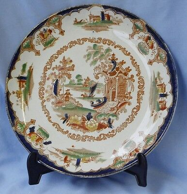 Assiette antique style Chinois 19eme, Longton Staffordshire 19thC Chinese plate