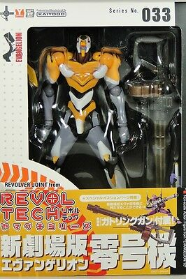 Brand New Revoltech Evangelion Proto Type-00 Series 033 Action Figure