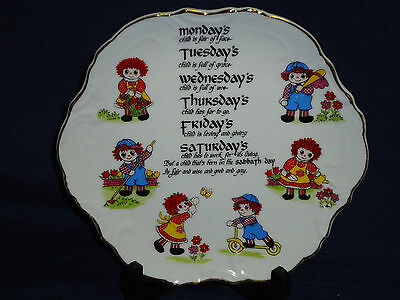 """8.25"""" RAGGEDY ANN & ANDY Collector's PLATE Japan (Monday's ---Sunday's Child)"""