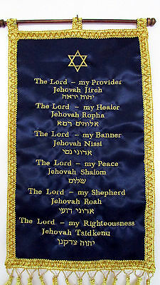 """Jewish Star of David Names of God Banner Hebrew & English 19"""" x 12"""" Rod included"""