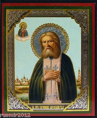 "St. Seraphim of Sarov Russian Mini Icon 3"" x 2.5"" Religious Icon  28/43"