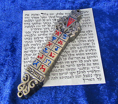 Jewish 12 Tribes of Israel Emblem Brass Mezuzah - Parchment Included! NEW