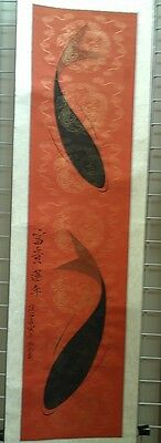 Hand Calligraphy Scroll (Double Fish)--Wealth & Prosperity
