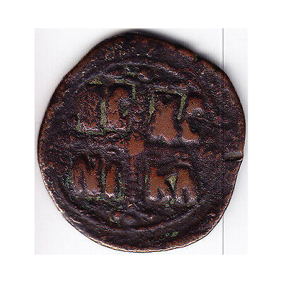 969-1092 AD Byzantine Anonymous Coinage Class C Michael IV Follis S-1825