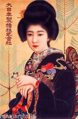 1910 Dai-Nippon Seito KK Sugar Asian Japanese Geisha Advertisement Poster Print