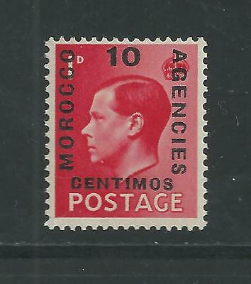 GREAT BRITAIN OFFICES IN MOROCCO # 79a MNH KING EDWARD VIII  (Single)  (A1)
