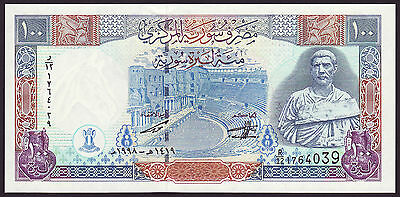 SYRIA  100 Pounds 1998 UNC   P108A   Train on back