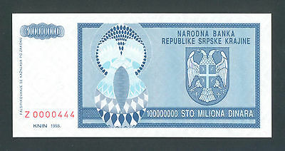 Serbia 10.000.000.000 10000000000 Dinara 1993 Serial Z Replacement UNC