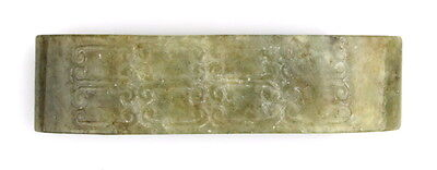 Han Dynasty Chinese Jade Belt Hook Carving - Sword Slide