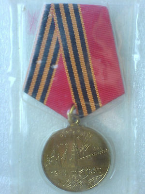 50 years of the Victory WW2/ USSR Russian Military Medal /Unopened packet/ EXC