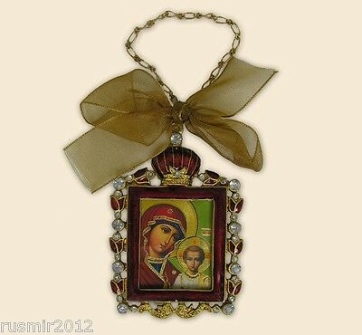 Virgin Mary & Christ Framed Icon With chain & bow 5,5""