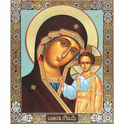 "Virgin of Kazan Large Russian Orthodox Wood Icon 15 7/8"" x 13 1/8"""