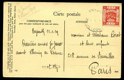 Palestine British Mandate 4m on PPC used Lebanon with BEYROUTH 1929.postmark