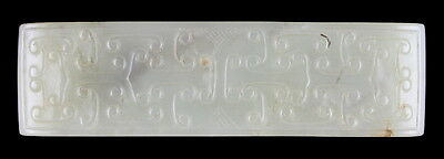 Chinese Zhou Dynasty White Jade Carved Sword Slide