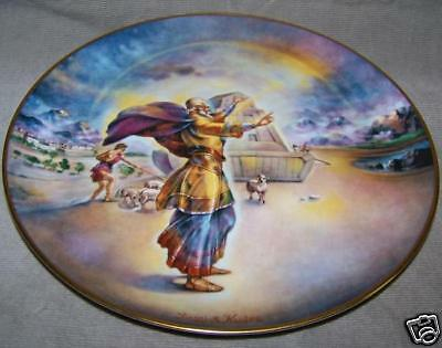 NOAH AND THE ARK Yiannis Koutsis 1977 Porcelain Plate