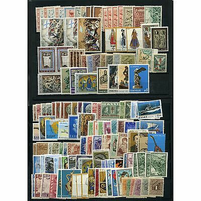 Grcia Greece Small Collection Lot Of Stamps Mh-Mnh Hnt208