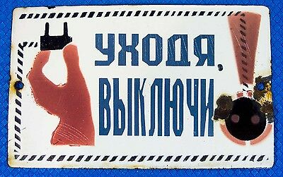 "Metal CCCP PLAQUE ""BEFORE LEAVING SWITCH OFF"" Enamel Warning sign Russian USSR"