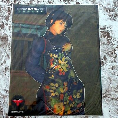 Dead Or Alive Online Xbox Famitsu Japan Dress Up Seat Sticker Leifang NEW