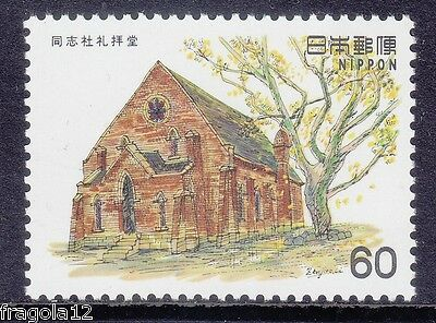Japan 1981 - Architettura Giapponese - Y. 60 - Mnh (4)