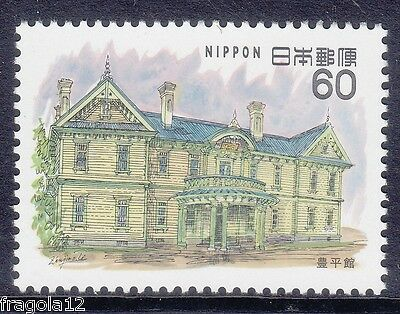 Japan 1983 - Architettura Giapponese - Y. 60 - Mnh (3)