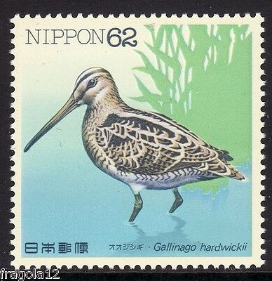 Japan 1991 - Uccelli - Birds - Y. 62 - Mnh (1)