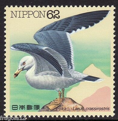 Japan 1991 - Uccelli - Birds - Y. 62 - Mnh (3)