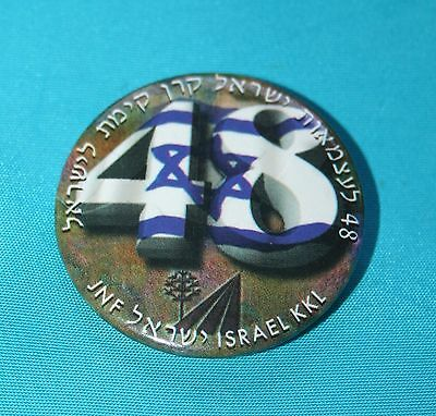 1998 ISRAEL 48th Independence Day Lapel Pin