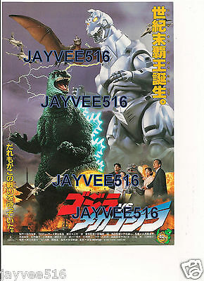 Godzilla Vs Mecha-Godzilla Orig Vintage Color Mini-Poster Still Photo Japan Scif