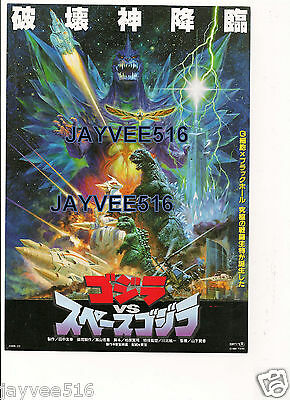 Godzilla Vs Space Godzilla Orig Vintage Color Mini-Poster Still Photo Japan Sf
