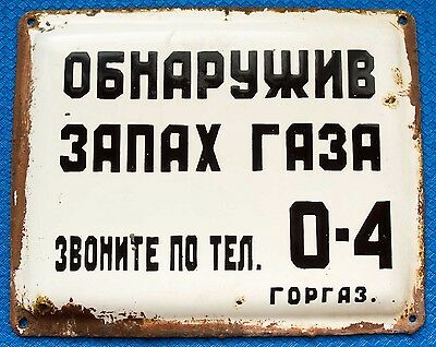 """Metal Enamel CCCP """"SMELL GAS"""" 04 sign FIRE PREVENTION wall PLAQUE Russian USSR"""