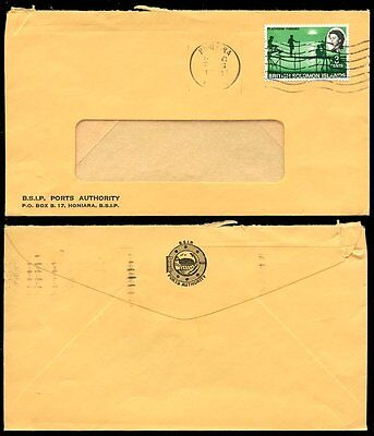 BRITISH SOLOMON Is.1968 FISHING 3c BSIP PORTS AUTHORITY ENVELOPE CAMEO FLAP