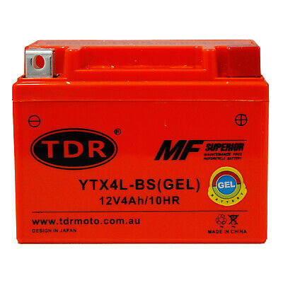 12v YTX4L-BS HP GEL Battery for Electric Scooter Snapper Ride on Mowers ATV Qua