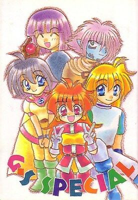 Slayers Doujinshi '' G-S SPECIAL '' Lina Gourry